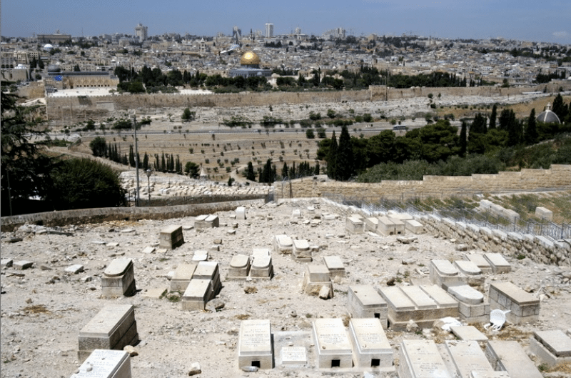 Această imagine are atributul alt gol; numele fișierului este israel-ierusalim-panorama.png